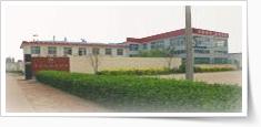 Hebei Huali Machinery Accessories Co., Ltd